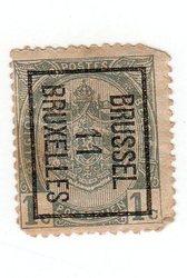 Продаю коллекцию марок 791 шт.