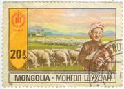 MONGOLIA МОНГОЛ ШУУДАН