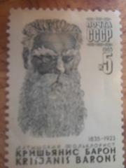 Латышский фольклорист Кришьянис Барон 1985год