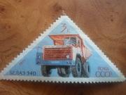 Почта СССР БЕЛАЗ - 540 1971 год
