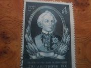 Великий русский полководец 1730 А.В. Суворов 1800