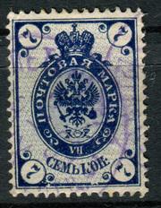 марка царской России