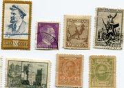 Почтовые марки несколько штук,  в т.ч. начало прошлого века