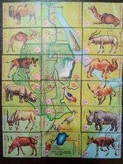 Почтовые марки Республика Бурунди
