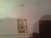 марка ссср1976г продам торг и предложение расматрю