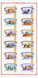 куплю марки для заказных отправлений  пишите на почту