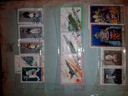 Альбом старых почтовых марок