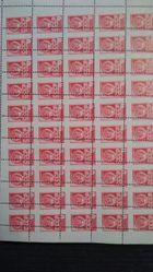 Лист почтовых марок СССР с нарушением перфорации